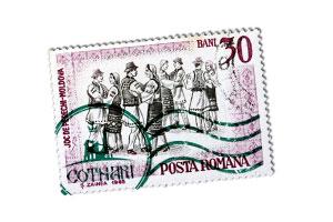 https://www.cotnari.ro/continut/uploads/2017/05/timbru-joc-in-doi-moldovenesc-cotnari-3.jpg